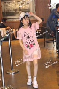 Váy cotton tay zen đại